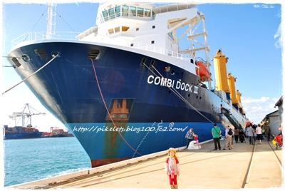 Maritime Expo