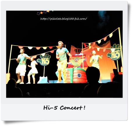 Hi5 Concert 2