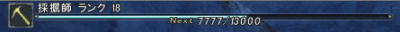 7777.png