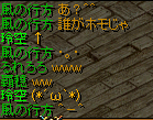 みん楽59