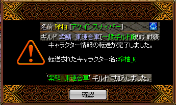 201410021851313a2.png