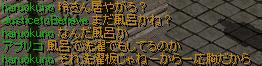 みん楽62