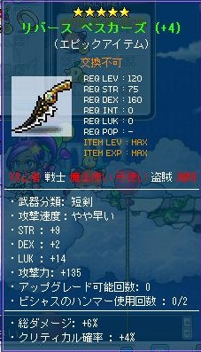 Maple101214_050848.jpg