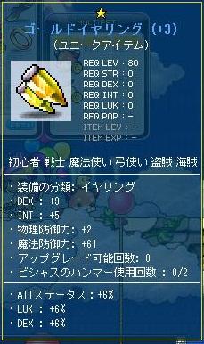 Maple101214_050900.jpg