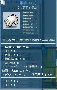 Maple101221_105553.jpg