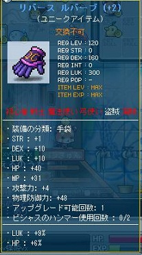 Maple110105_144209.jpg