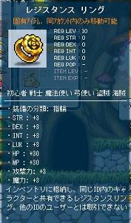 Maple110110_013544.jpg