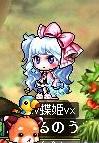 Maple110201_013725.jpg