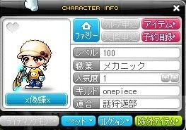 Maple110211_033105.jpg