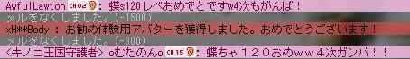 Maple110218_021950.jpg