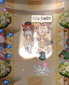 みゅ結婚式①