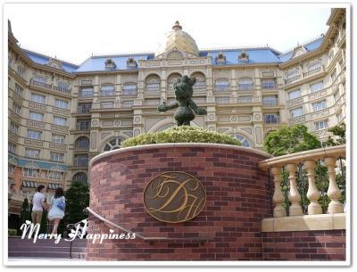 disneyhotel100710-1