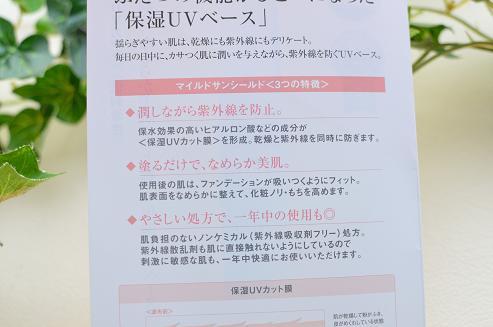 DSC_7706.jpg