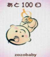 10041200.jpg