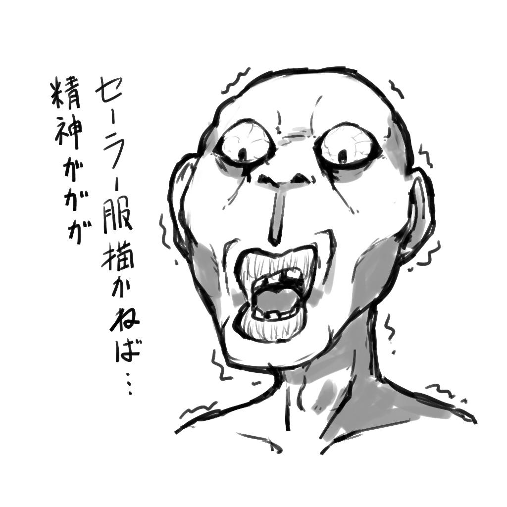20131125_2.jpg