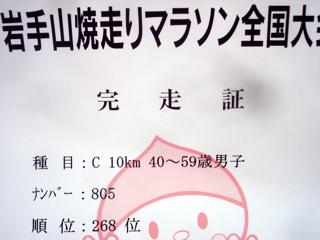 DSC02013.jpg