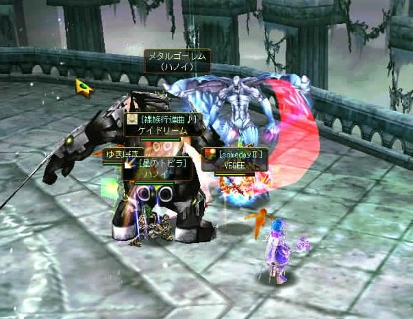 2010-10-10-0-35-47 aisuPT