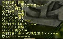 2010-10-23-3-47-34yukisann hitokoto