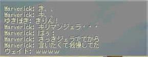 2010-10-28-23-36-54mabesann no tubuyaki