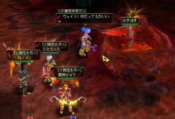2010-12-5-23-22-17pokisann ohuro