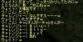 2010-12-25-21-37-4 こわれたチャレさん