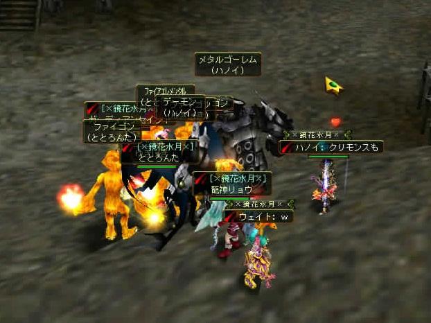 2011-1-17-1-3-11 クランL1PT