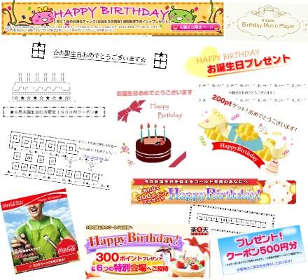 birthday_120620.jpg