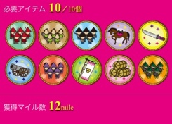 fc2blog_20120615080301f88.jpg