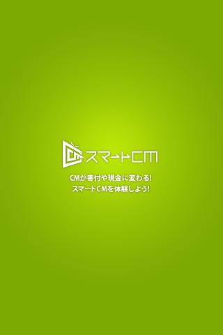 smartCM1_121028.png
