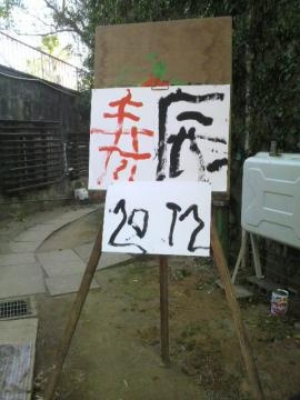 2012010311520000_convert_20120103211146.jpg
