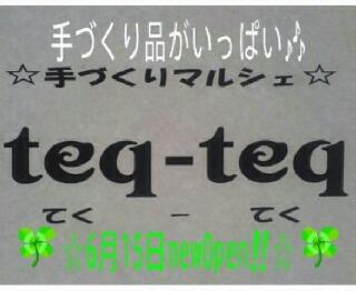 b1111.jpg