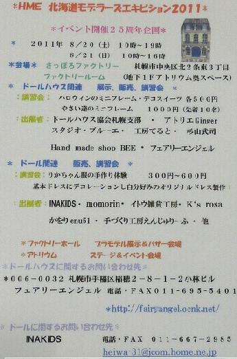 b1148.jpg