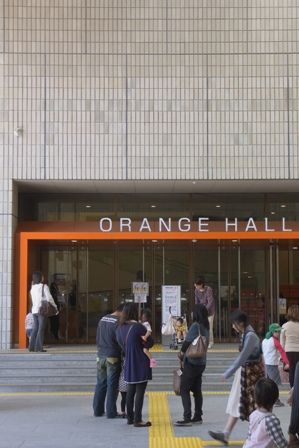 121021オレンジ。