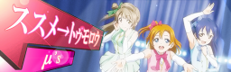 banner_2014122019360146e.png