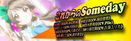 banner_2014122310173262e.png