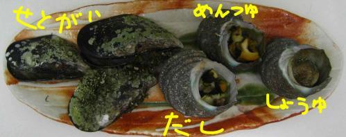 酒出汁めんつゆ醤油