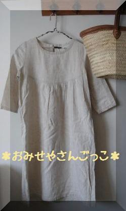 オトナワンピ002