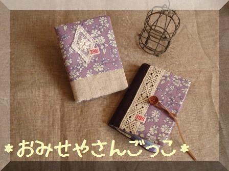 カードケース001
