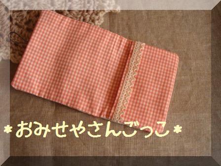 カードケース003