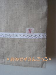 bag0808-1.jpg