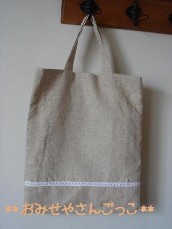 bag0808-2.jpg