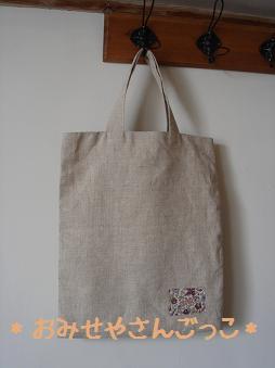 bag0808-3.jpg