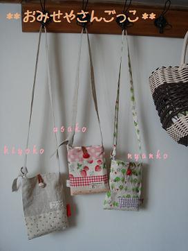 bag0809-1.jpg