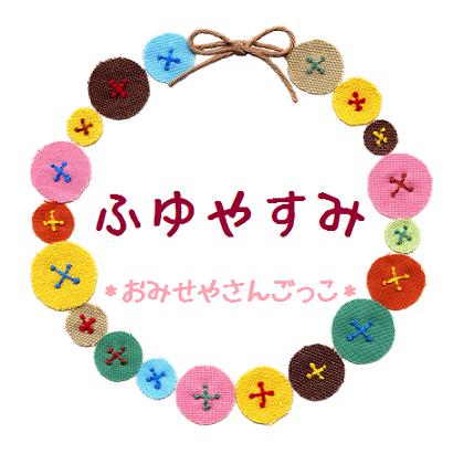 waku_11.png