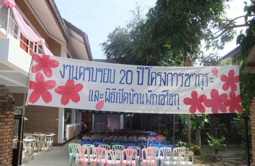 chao1_20120929032403.jpg