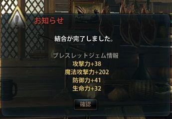 2014_09_28_0000.jpg