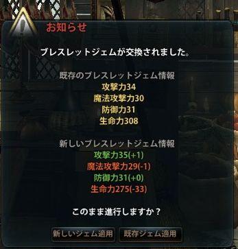 2014_09_28_0001.jpg