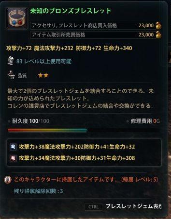 2014_09_28_0002.jpg