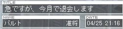 110426_01.jpg