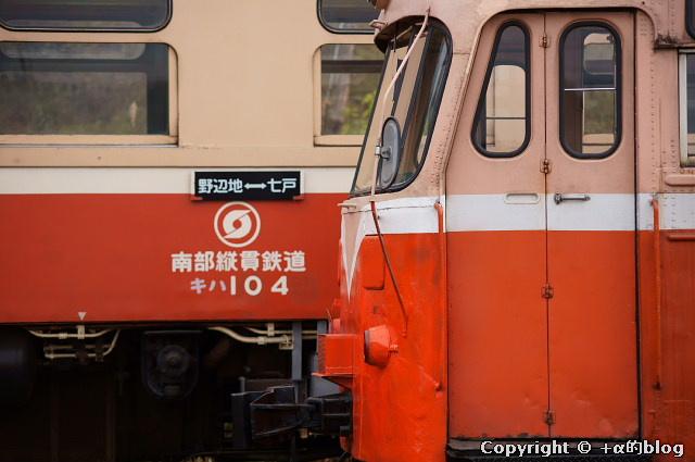rbus1111h_eip.jpg